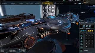 Star Conflict: Премиумный сканер таинственных контейнеров, Открытый космос и ресурсы