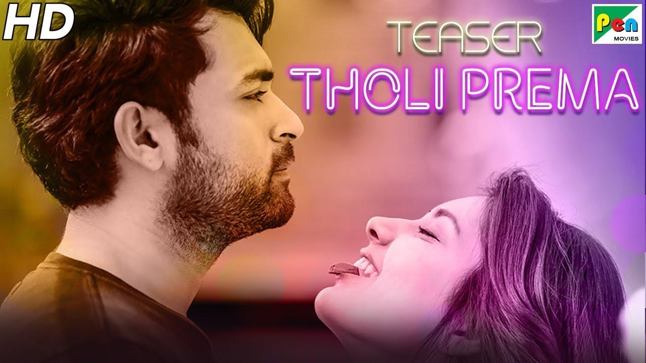 Tholi Prema Hd Official Hindi Dubbed Movie Teaser Varun Tej Raashi Khanna Sapna Pabbi