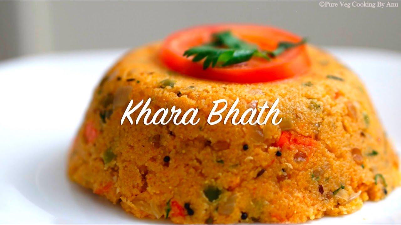 Khara bhath upma south indian breakfast karnataka recipe youtube southindian breakfast upma forumfinder Choice Image
