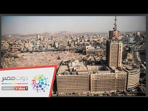اليوم السابع :شاهد في دقيقة.. المخطط التفصيلي لمثلث ماسبيرو بالقاهرة بعد اعتماده