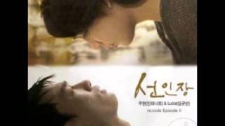 [MP3 DL LINK] 선인장 Cactus - 남우현 Nam Woohyun & 루시아 Lucia(심규선)