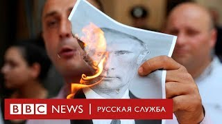 Грузинский мат Путину