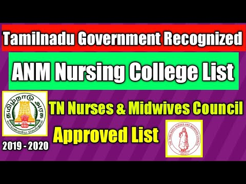 tamilnadu-approved-anm-nursing-colleges- -tn-nurses-&-midwives-council-recognized-anm-colleges- -anm