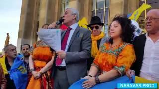 Lever du Drapeau Officiel de la Kabylie à Paris