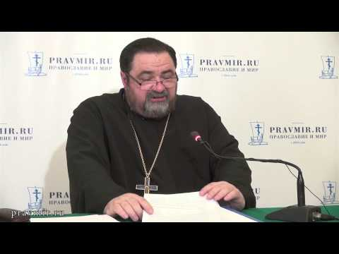 Протоиерей Георгий Митрофанов о патриархе Тихоне. Часть 2