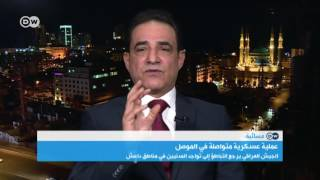 تحديات كبيرة أمام القوات العراقية في الموصل
