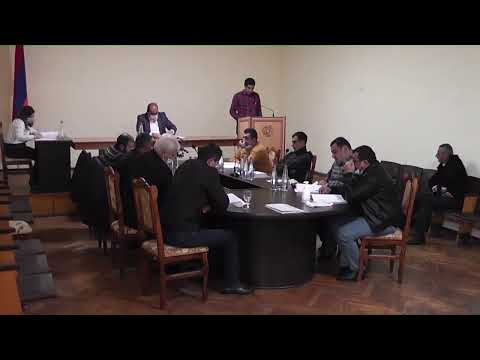 Սիսիանի համայնքի ավագանու նիստ 18.12.2020