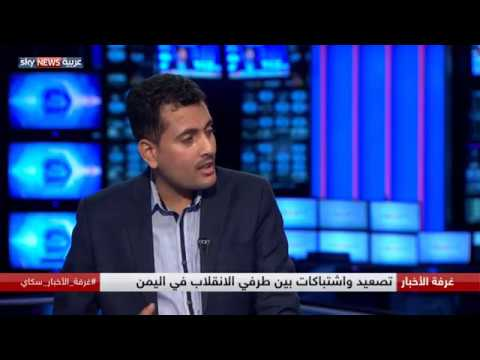 قتلى وجرحى في اشتباكات بين طرفي الانقلاب في اليمن