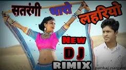 Sarr ghume re satrangi tharo lehriyo// Aadiwasi timli dj song//
