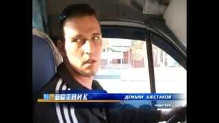 Один день московского таксиста
