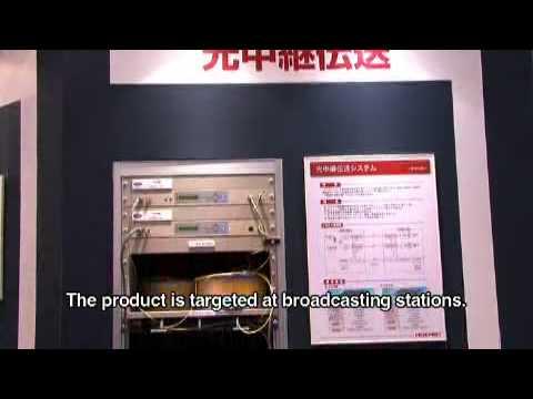 [Inter BEE 2008] Hochiki / Terrestrial digital broadcasting relay transmitter WDDS-01 (W)