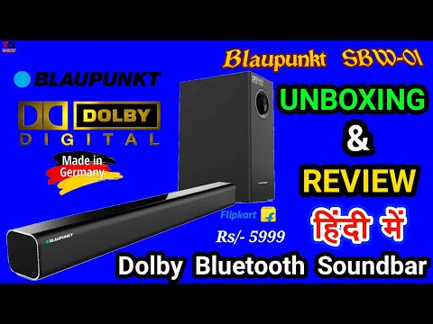 Blaupunkt SBW-01 Dolby Bluetooth Soundbar |Unboxing and review | Flipkart Exclusive | In Hindi