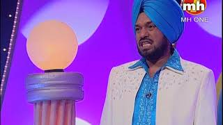 The Great Punjabi Comedy Show || Gurpreet Ghuggi || Comedy Show || MH ONE Music