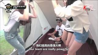 [中/ENG SUB]Yaman TV E.20 YoungJi Full cut (Part.1)