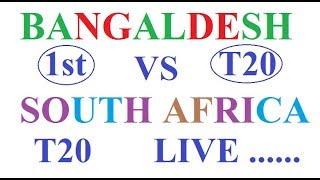 Bangladesh vs South Africa 1st T20 Live Stream 26.10.2017 Bangla commentary