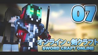 "Sword Art Online - ""FLASHBACK"" (Minecraft Roleplay Adventure) S2 #7"