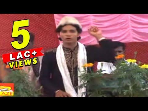 "Mohammad Rasool | Bengali ""Qawwali"" Video | Nasir Bakarar,Munna Azad |Blaze Audio Video"