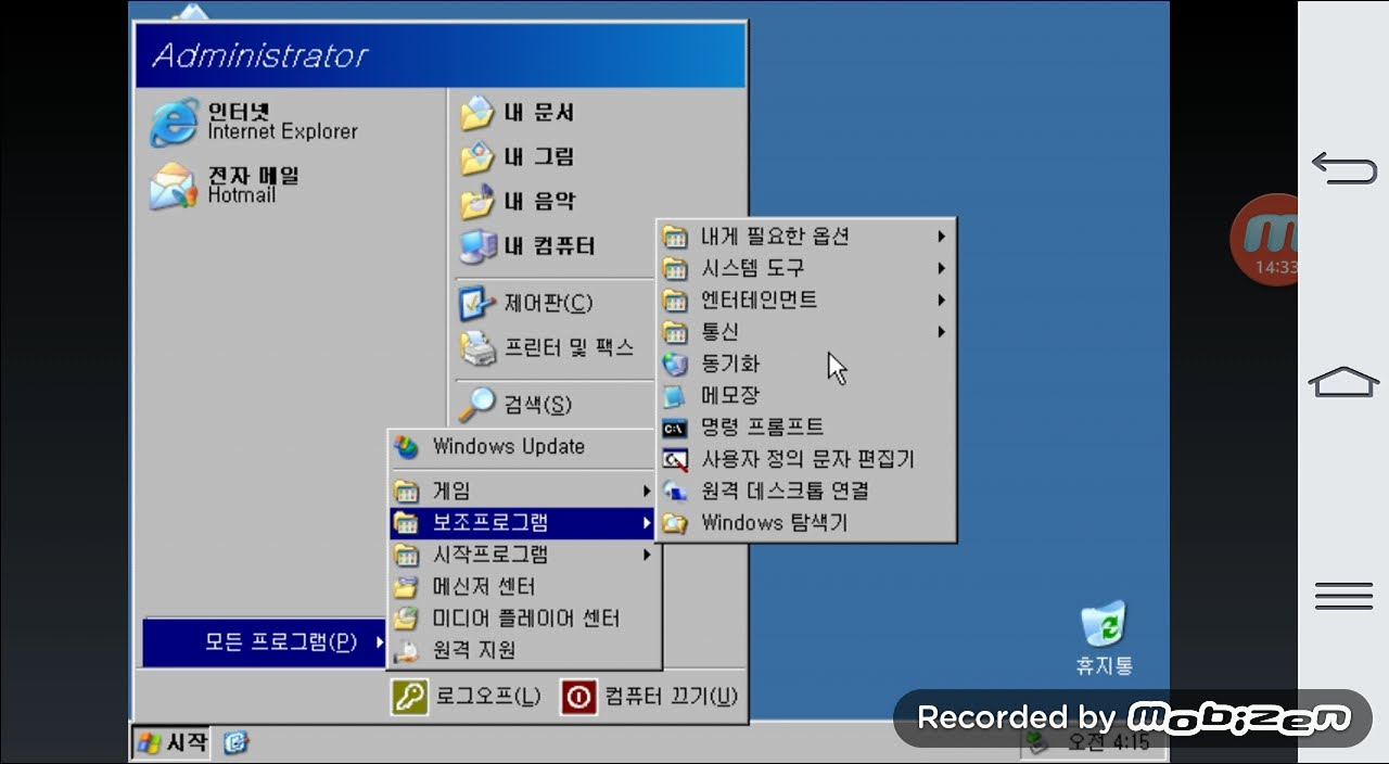 emulator for pc windows xp