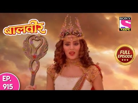 Baal Veer - बाल वीर - Episode 915 - 31st  March, 2018