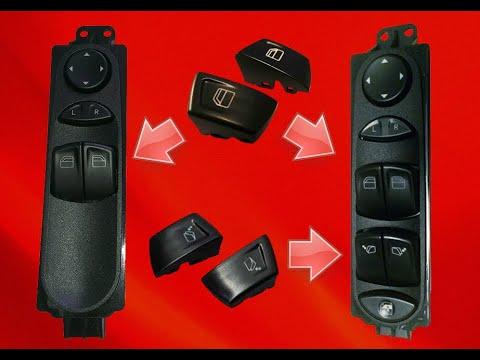 Mercedes Viano,Mercedes Vito W639,Mercedes Sprinter W906,Volkswagen Crafter,кнопка стеклоподъёмника