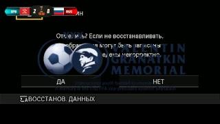 Semi-final: St.Petersburg - Russia