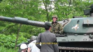 20100620美唄駐屯地(戦車試乗)
