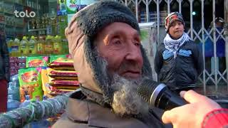بامد خوش - خیابان - امروز با همکار ما سمیر صدیقی سر زدیم به کوچه قصابی شهرنو