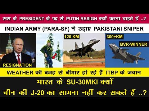 Indian Defence News:Vladimir Putin Resignation,Why Su-30mki