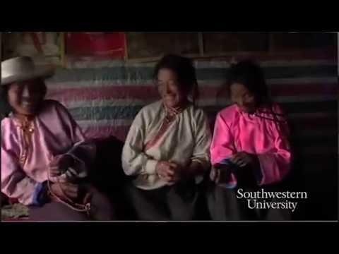 Modern Tibet - Course Trailer