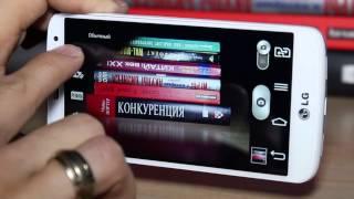 Обзор LG G2 mini: Мал да удал