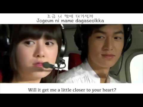 [Lyrics] SHINee - Stand by Me (Boys Before Flower OST) [Engsub|Rom|Han]
