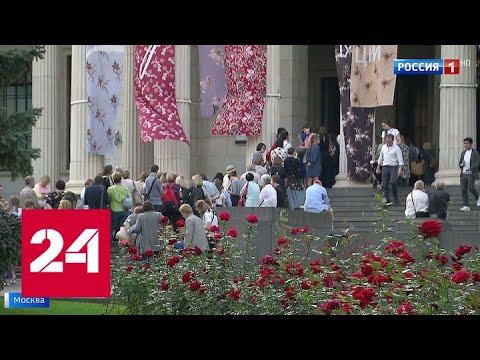 Пушкинский музей продлевает часы работы выставки коллекции Сергея Щукина - Россия 24