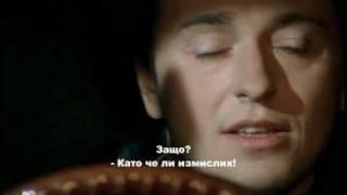 Brigada ep.6 part.2 bg subtitles 2/5