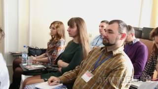 IV Всероссийская конференция теплоэнергетиков