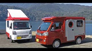 【キャンピングカー】今大人気の軽キャンピングカーを探して!!