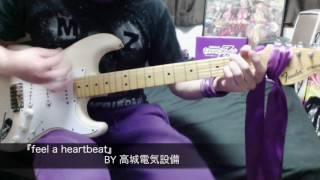 『feel a heartbeat』ももいろクローバーZ/有安杏果【弾いてみた】