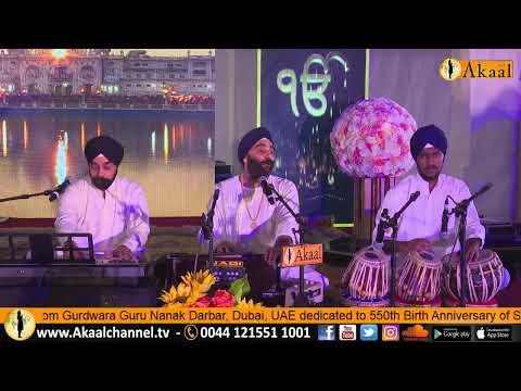 Gurmat Samagam from Gurdwara Guru Nanak Darbar, Dubai, UAE on 550 Saal