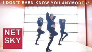Netsky - I Don't Even Know You Anymore ft. Bazzi, Lil Wayne (Dance Tutorial) | Mandy Jiroux Video