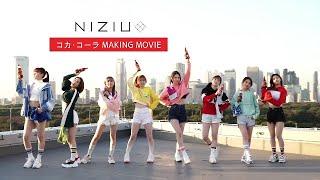 NiziUxCoca-Cola Making Movie Sub Español