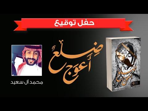 تحميل كتاب شمس المعارف الجزء الثاني