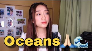Oceans By Hillsong Cover By Fatima Louise