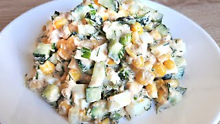 Вкусный Салат с Тунцом и Кукурузой. Салат с Тунцом за 5 минут