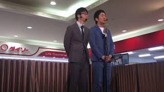 イオン具志川リニューアルオープンイベント スーパーマラドーナ漫才.