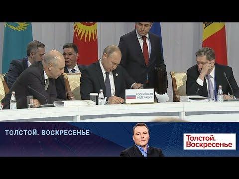 Евразийский союз отметил пятилетие интеграции.