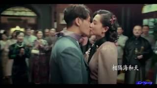 Gambar cover 《愛難脫身》 Tan Weiwei 譚維維 & 周延gai