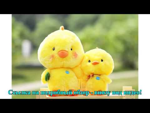 Wholesale Plush Toy 30cm Cute Yellow chicken