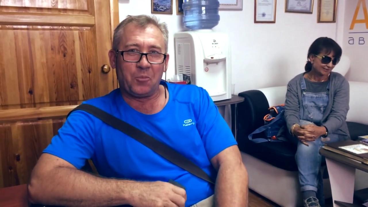 Авито Ростовская Область Авто С Пробегом Минивэны - YouTube