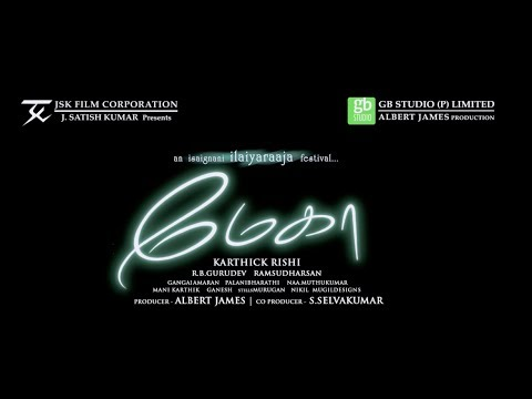 Megha - Official Trailer | JSK Film Corp