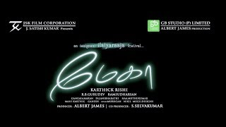 Download Hindi Video Songs - Megha - Official Trailer | JSK Film Corp