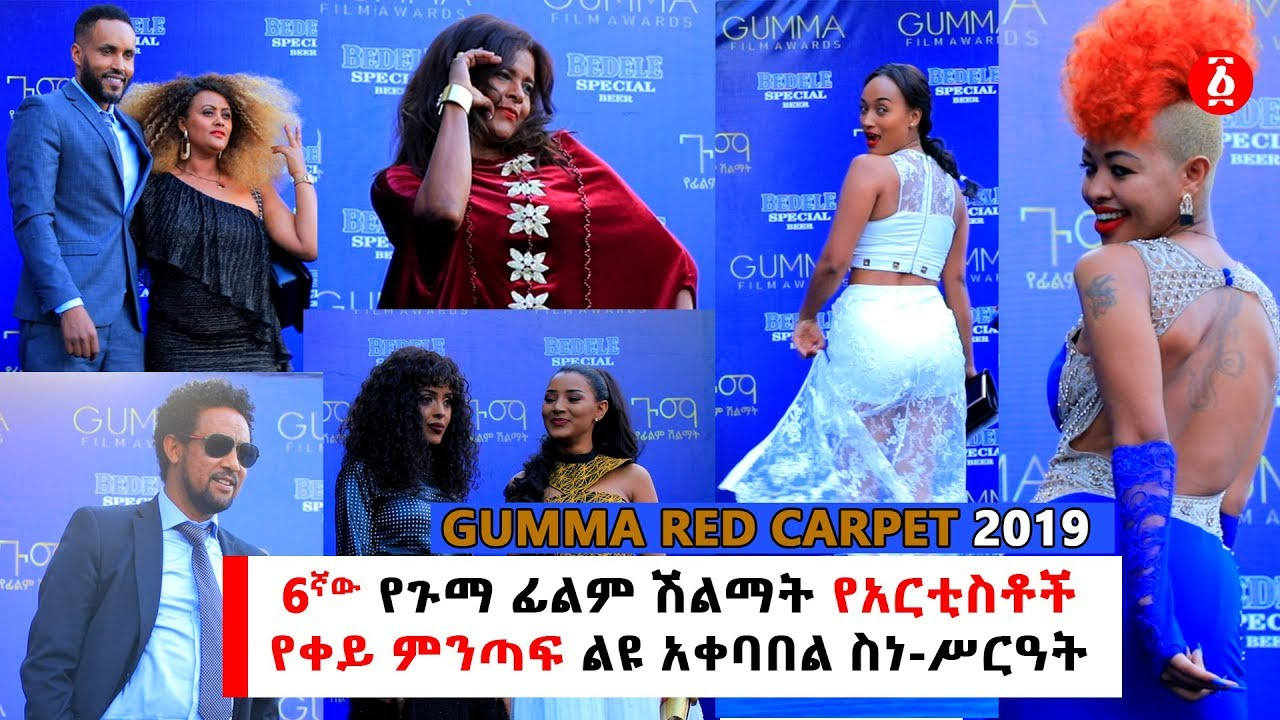 Actress and Actor Red carpet on Gumma Awards